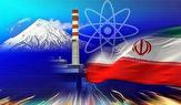 باشگاه خبرنگاران -نیم نگاهی به فراز و فرودهای ایران در مسیر دستیابی به فناوری هستهای