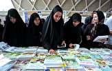 باشگاه خبرنگاران -تمهیدات ویژه برای تسهیل حمل و نقل در نمایشگاه کتاب
