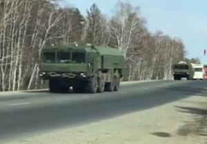روسیه نیروهای خود را به حال آمادهباش کامل جنگی درآورد