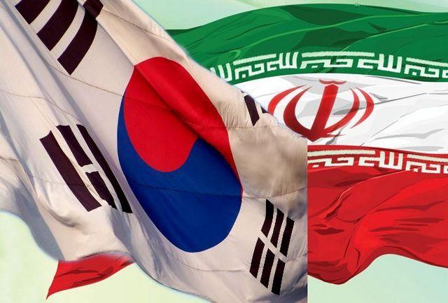 باشگاه خبرنگاران -استفاده از تجربیات کره جنوبی برای انتقال پایتخت اداری ایران
