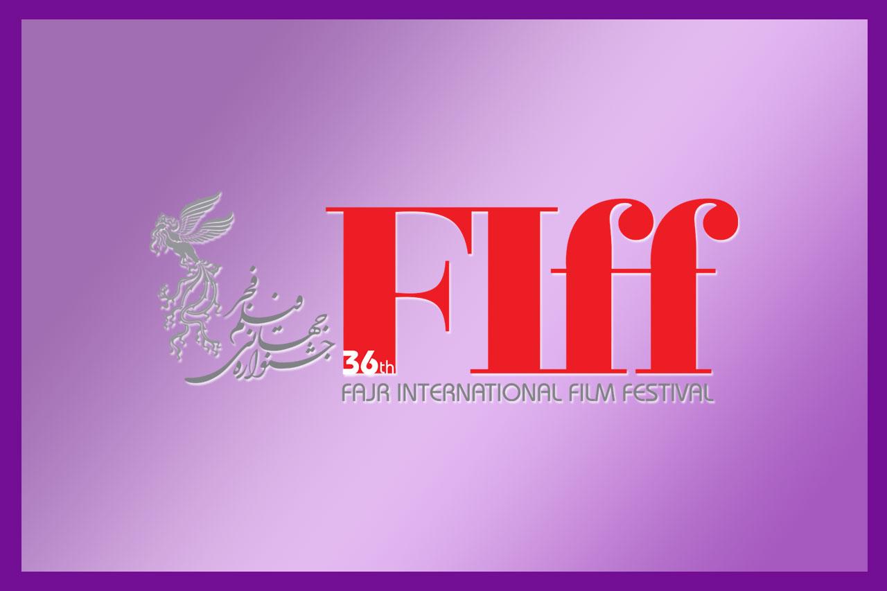 جزئیات پیش فروش بلیتهای جشنواره جهانی فیلم فجر اعلام شد