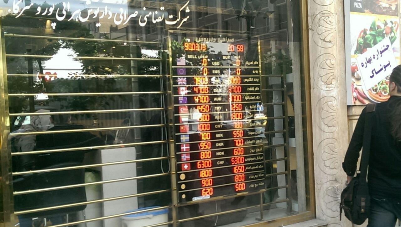 خرید و فروش دلار در صرافیها متوقف شد