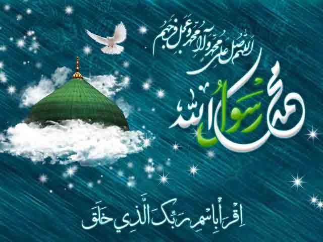 عکس نوشته به مناسبت عید مبعث