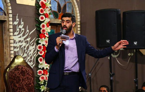 گلچین مولودی عید مبعث
