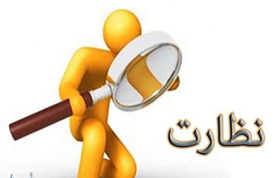 باشگاه خبرنگاران -پایش و نظارت ویژه بر واحدهای تولیدی و انبارهای آذربایجان غربی