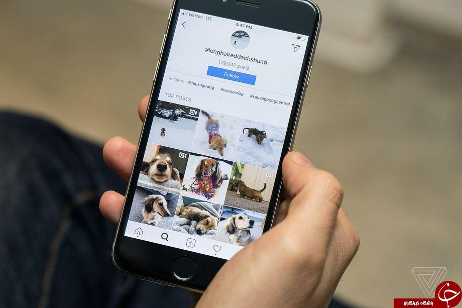 اینستاگرام به زودی قابلیت دانلود اطلاعات کاربر را فراهم میکند +تصاویر