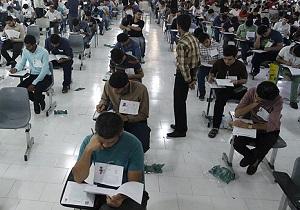 صدور بیش از 791 هزار کارت برای شرکت در آزمون کارشناسی ارشد سال 97/ کاهش 142 هزار نفری داوطلبان کنکور کارشناسی ارشد سال 97 نسبت به سال گذشته