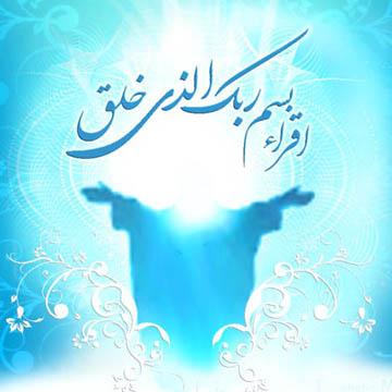 مبعث چه روزی است + وقایع بعثت پیامبر (ص)