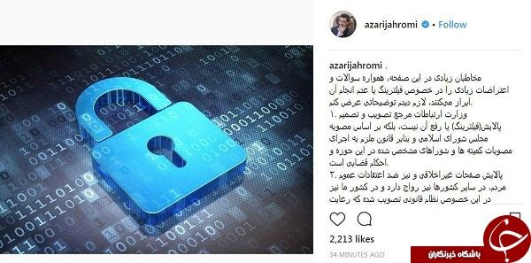 توضیحات وزیر ارتباطات درخصوص فیلترینگ تلگرام