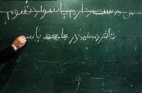 سوادآموزی در کشور کاملا رایگان است/ هزینه باسوادی برای هرنفر ۷۰۰ هزار تومان است/ مازندران و تهران جز برترینها در سوادآموزی