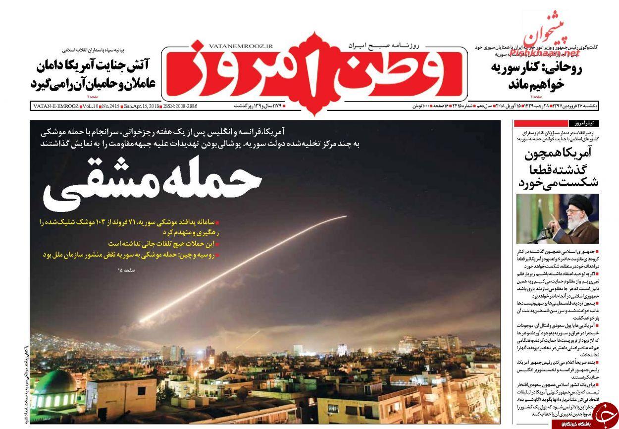از حمله مشقی به سوریه تا