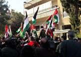 باشگاه خبرنگاران -تجمع فلسطینیها مقابل کنسولگری آمریکا در حیفا برگزار شد