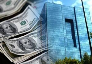 بانک مرکزی 33 اولویت تأمین ارز را تعیین کرد