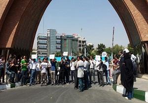 اعتراض دانشجویان دانشگاه تربیت مدرس به تخلیه اجباری خوابگاه
