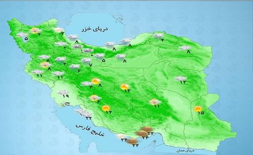 سازمان هواشناسی اعلام کرد: نوای بارش باران در اکثر مناطق کشور/کمینه دمای پایتخت 5 درجه سانتیگراد + جدول