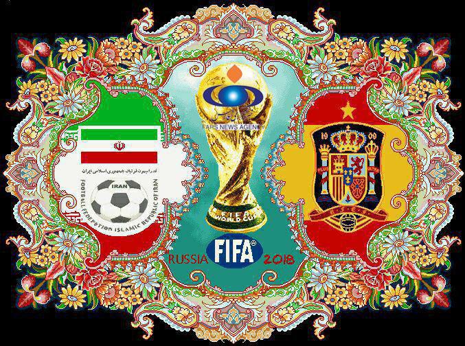 رونمایی از ۳ تخته فرش ایرانی برای هدیه به کاپیتانهای اسپانیا، پرتغال و مراکش+تصاویر