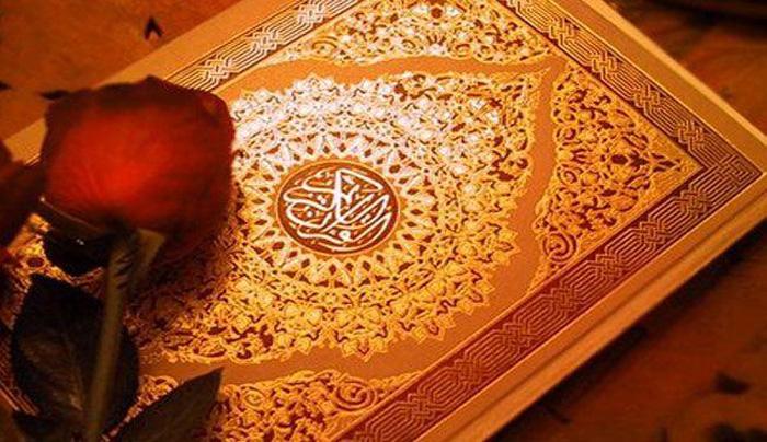 تفسیر آیات59-62 سوره انعام