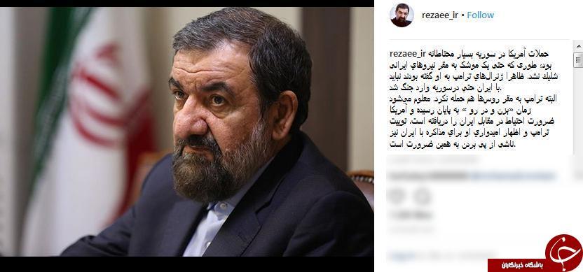 زمان بزن و در رو به پایان رسیده و آمریکا ضرورت احتیاط در مقابل ایران را دریافته است