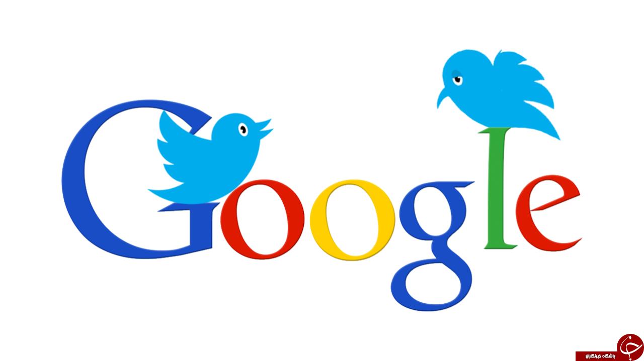 توییتر و گوگل هدف بعدی کنگره آمریکا