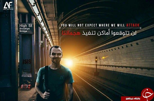 داعش تهدید به بمب گذاری در متروی نیویورک کرد+پوستر