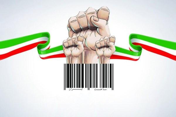 بروکراسی اداری، مانعی در مسیِر حمایت از کالای ایرانی/ تنقیح قوانین باید اولویت نمایندگان مجلس شود
