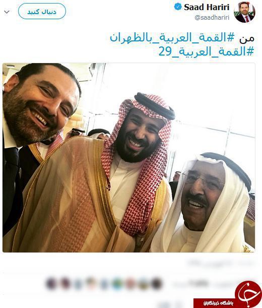 سلفی سعد حریری با ولیعهد عربستان و امیر کویت
