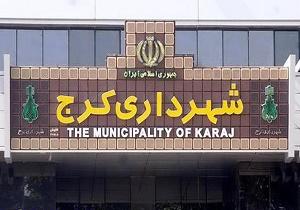 احمدی نژاد سرپرست شهرداری کرج شد