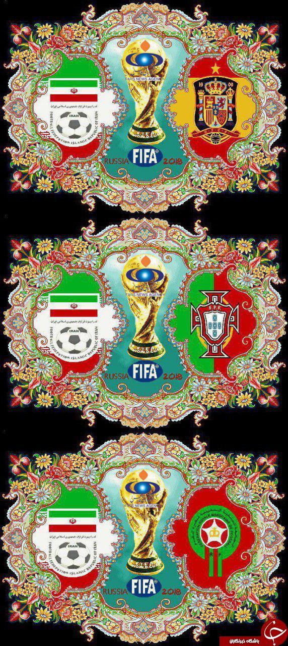 هدیه ایران به تیم های همگروه خود در جام جهانی روسیه چه خواهد بود؟ عکس