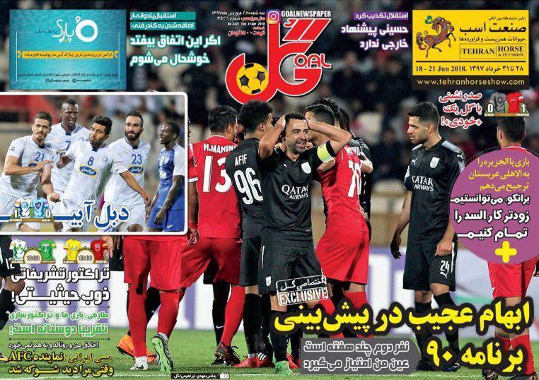 روزنامههای ورزشی ۲۸ فروردین