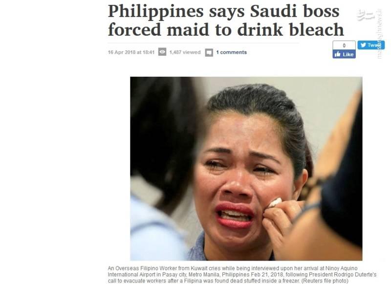 رفتار وحشیانه ارباب سعودی با مستخدم فیلیپینی +عکس