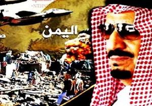 تهدید پوچ ائتلاف سعودی علیه نیروهای انصارالله