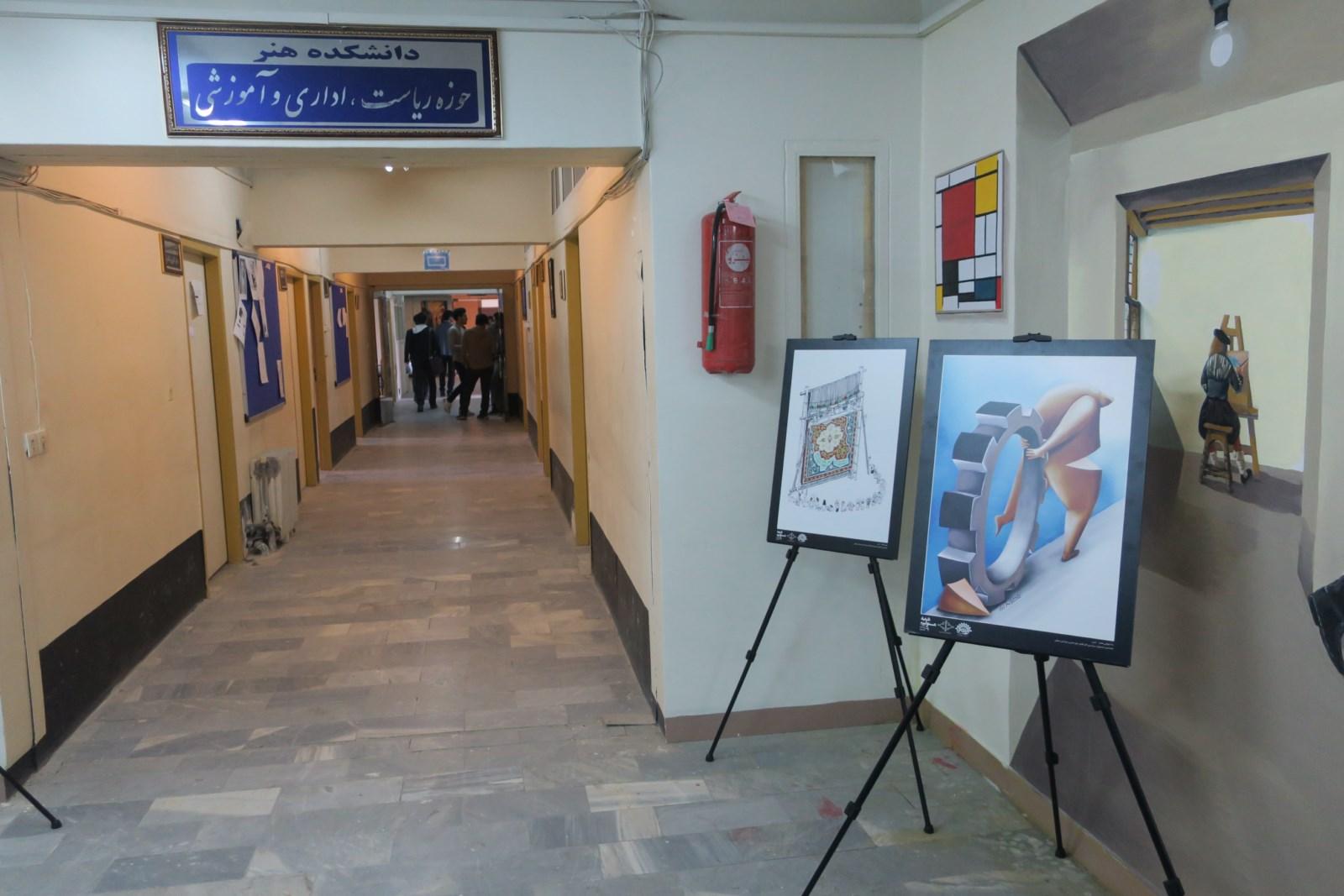 افتتاح نمایشگاه کاریکاتور « همه مسئولیم » در ارومیه