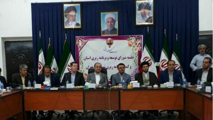 تصمیمات بسیار خوبی در راستای توسعه شهرستان مهران اتخاذ شد