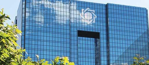 تقویت بانک مرکزی در سایه سوآپ ارزی ایران- ترکیه
