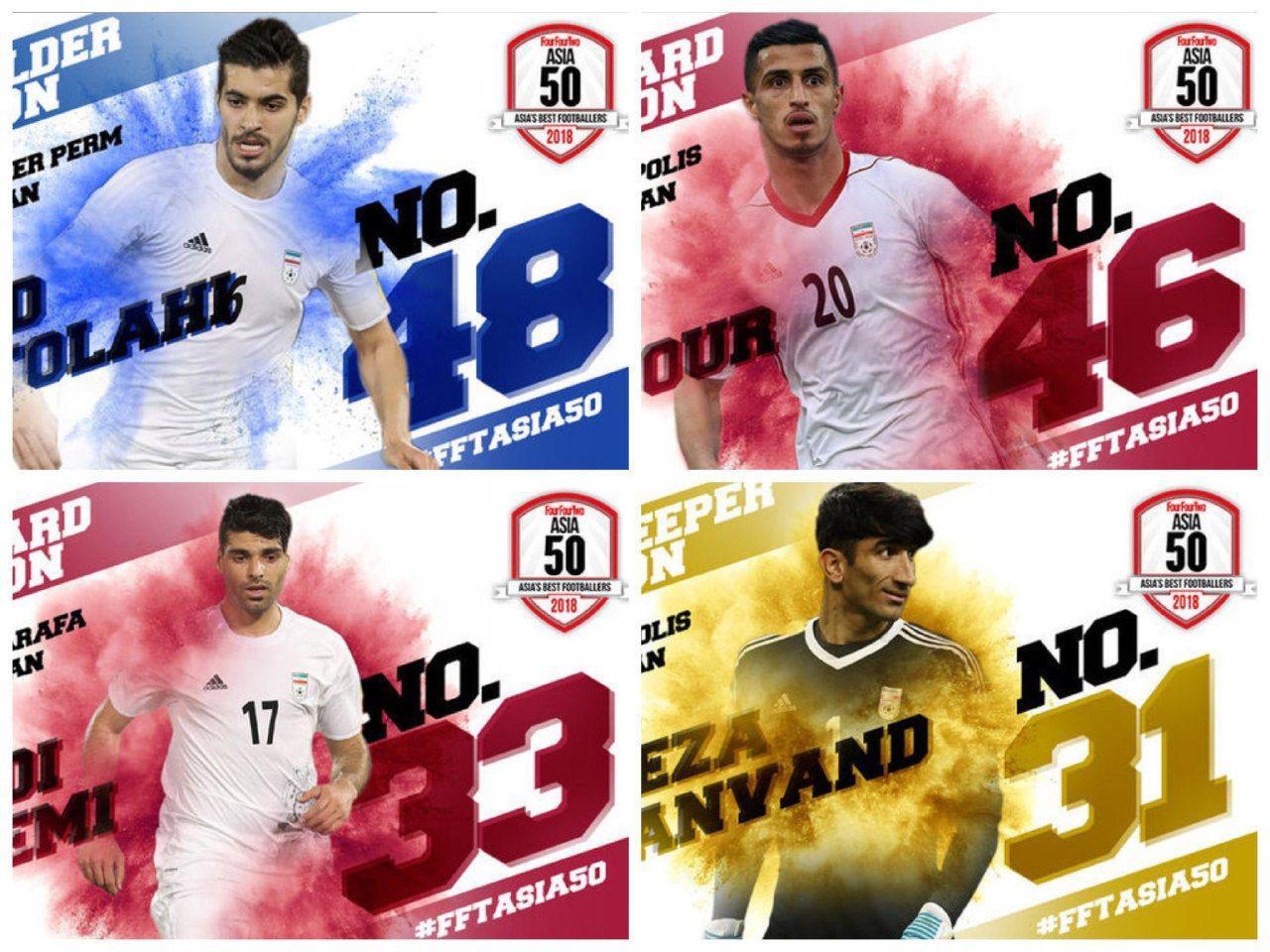چهار ایرانی در فهرست اولیه بهترینهای فوتبال آسیا
