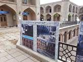 باشگاه خبرنگاران -چه چیزی روند بازدید گردشگران از مدرسه صالحیه را مختل کرد؟