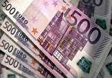 باشگاه خبرنگاران -نرخ بانکی ۱۲ ارز افزایش یافت+ جدول