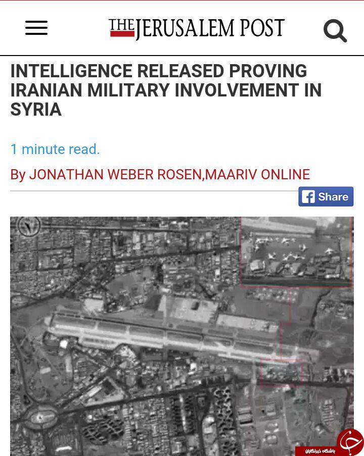 گاف صهیونیست ها و بی بی سی درباره پایگاه هوایی ایران در سوریه! عکس