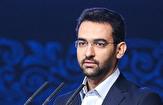 باشگاه خبرنگاران -اقدام جدید وزیر ارتباطات در جهت حمایت از کالای ایرانی +عکس