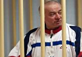 باشگاه خبرنگاران -احتمال اخراج دیپلماتهای روس از برخی کشورهای اروپایی