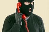 باشگاه خبرنگاران -هشدار پلیس فتای قم برای کلاهبرداری های تلفنی در نوروز