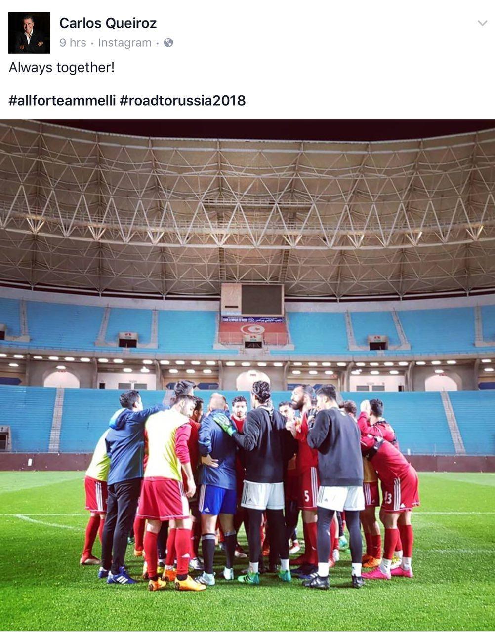 پست کارلوس کی روش در تمرین تیم ملی تونس