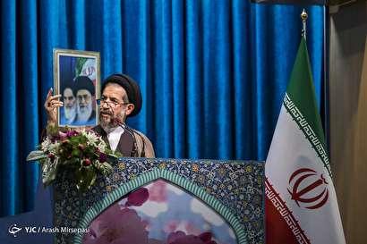 باشگاه خبرنگاران -اولین نماز جمعه تهران در سال 1397