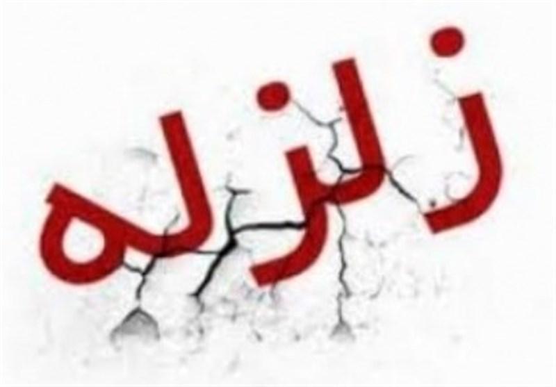 باشگاه خبرنگاران -وقوع ۴ زمین لرزه درسرگز حاجی آباد