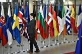 باشگاه خبرنگاران -اتحادیه اروپا به مقابله با قوانین تجاری ترامپ میپردازد