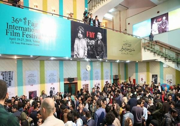 سی و ششمین جشنواره جهانی فیلم فجر رسما افتتاح شد+تصاویر