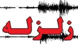زلزله ۵.۹ ریشتری استان بوشهر را لرزاند /تیم واکنش سریع هلال احمر به منطقه اعزام شد+فیلم
