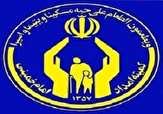 باشگاه خبرنگاران -بررسی ۱۳۹ پرونده مددجویی در دفاتر شورای حل اختلاف زاهدان