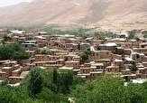 باشگاه خبرنگاران -صدور سند مالکیت در بیش از ۳۲۹ روستای استان اردبیل