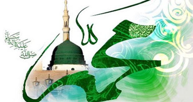 دین پیامبر اکرم(ص) قبل از اسلام چه بود؟